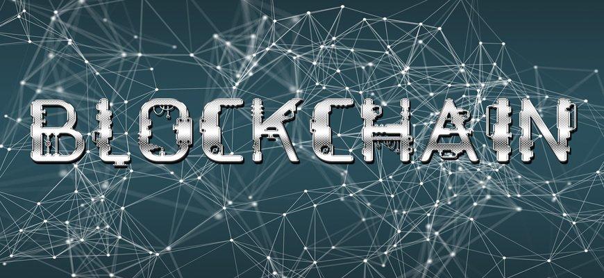 blockchain-870×400